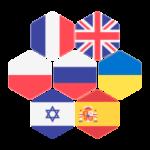Выучить много языков